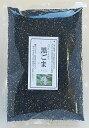 完全無農薬、自然栽培で育てられた「黒ごま」 300g フレッシュな生か、便利な焙煎かどちらか選べ...