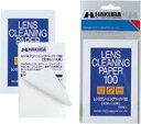 【メール便発送商品】[ハクバ]レンズクリーニングペーパー100 KMC-06
