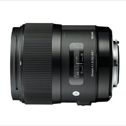 【納得の3年保証付き】[シグマ]35mm F1.4 DG HSM キャノン用