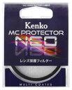 【メール便発送商品】[ケンコー・トキナー]MCプロテクター NEO67mm