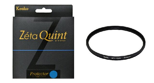 [ケンコー・トキナー]Zeta Quintプロテクター82mm