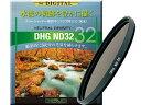 家電, AV, 相機 - 【メール便発送商品】[マルミ] DHG ND32 40.5mm