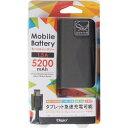 [ナカバヤシ]Digio2 モバイルバッテリー ブラック MB-0152-BK