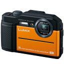 【納得の3年保証付き】[パナソニック] LUMIX DC-FT7-D オレンジ