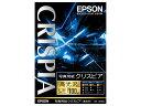 [EPSON] 写真用紙 クリスピア KL100SCKR 高光沢 L判 100枚