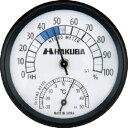[ハクバ]温度計付き湿度計 C-43