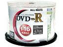 [ALLWAYS]DVD-R CPRM対応 1-16倍速 50枚 ACPR16X50PW