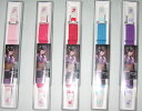 [petty person in Japanese dress] belt email service shipment one of the Korin belt DX M L dressing belt kimono belt livers 80 yen