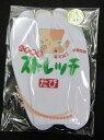 【七五三用品】七五三子供ストレッチ足袋はきやすい子供口ゴムたび サイズ21〜22センチ