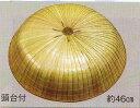 【踊 祭り用品】三度笠 踊り用小道具・踊り笠 八木節 よさこい 日本舞踊 3140
