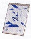 衣紋ぬき えもん抜き (NO620) 和装小物  衿抜き 【メール便送可】8枚までメール便送料200円