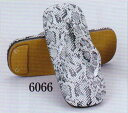 雪駄 ライト底雪駄 ニシキ蛇柄草履 祭り用品 紳士雪駄 履物 草履 6066L(25cm×巾9.5cm)
