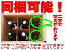 2017年 母の日 父の日 激安!夢の純米酒 福袋 第3弾【1800ml 4本セット】【RCP】飲み比べ セット 送料無料 獺祭 も同梱可能|日本酒セット お酒 純米酒 お土産 一升瓶 辛口 日本酒 セット ギフト