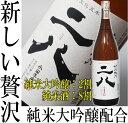 特別純米酒 小山本家【二八】1.8L 【あす楽対応_関東】【父の日】【RCP】