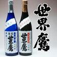 Daiginjoshu [大吟醸酒]