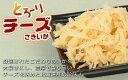 2017年 ホワイトデー 1000円 ポッキリ チーズのお...