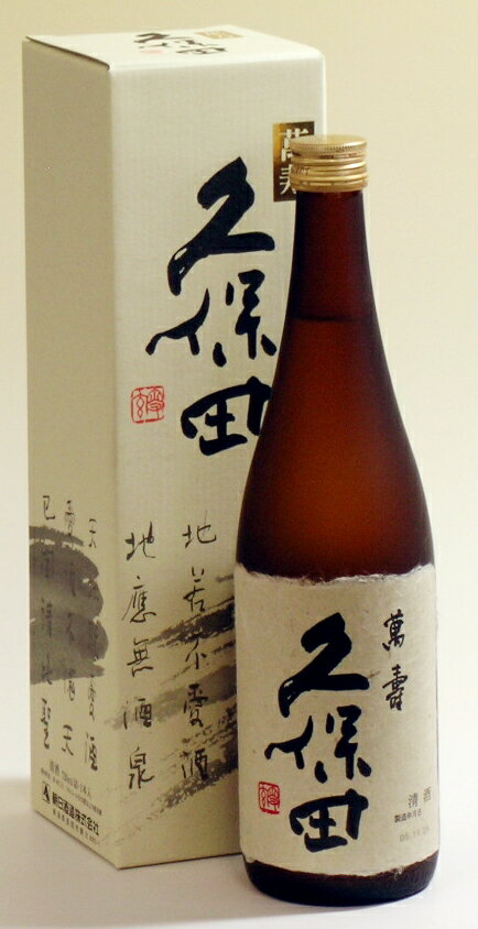Kubota Manjyu720ml【Japanese Rice Wine】久保田萬寿720ml fs2gm