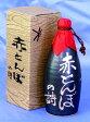 父の日 ギフト 赤とんぼの詩 720ml壷25°】父の日 ギフト お酒 お父さん 誕生日 お酒 御祝い お祝い 日本酒 日本酒 ギフト 葬式 法事 仏事【RCP】