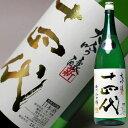 母の日 ギフト 十四代 角新 大吟醸 播州 山田錦一升瓶 1800ml 2019年1月製造 高木酒造