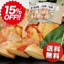 ホワイトデー いか 珍味 おつまみ チーズ いか 15%OFF チーズとイカのハーモニー♪北海道名産...