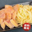 クーポン発行中 いか 珍味 おつまみ チーズ いか 北海道産...