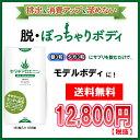 【送料無料】『キダチアロエ二ン』アロエ サプリ(太りにくい 脂肪 代謝 便秘解消 ダイエット サポー