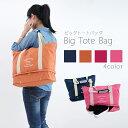 【多機能トートバッグ】シンプル/かわいい/大容量/旅行&通勤などにぴったり♪