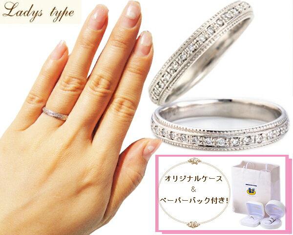 ★プラチナ900★女性用結婚指輪ダイヤマリッジリングの紹介画像3