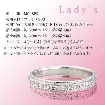 ★プラチナ900★女性用結婚指輪ダイヤマリッジリングの紹介画像2