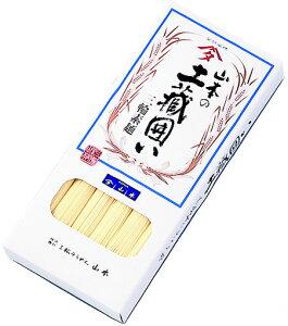 三輪素麺の画像 p1_5