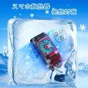 発熱対策 スマホ 冷却ファン スマホ散熱器 冷却クーラー 荒野行動 PUBG Mobile 氷陶磁冷感シート搭載 冷却ラジエーター USB充電式 伸縮式クリップ 散熱効果抜群 静音 小型 スタンド付 iPhone Android 対応