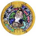 妖怪メダルUSA case02 ダーウィン レジェンド QR未登録 全品送料無料!妖怪ウォッチ バンダイ