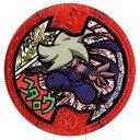 妖怪メダルUSA case02 コタロウ ホロ QR未登録 全品送料無料!妖怪ウォッチ バンダイ