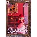 【送料無料】新品 Qposket Disney Characters Q posket petit Ariel 単品 アリエル ドレス キューポスケット プチ ディズニー フィギュア
