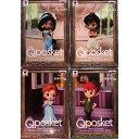 【送料無料】新品 Qposket Disney Characters Q posket petit Fantastic Time 4種セット ジャスミン ピーターパン ウェンディ アラジン..