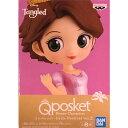 送料無料 新品 Qposket Disney Characters Q posket petit Girls Festival vol.2 ラプンツェル 単品 塔の上のラプンツェル キューポス..