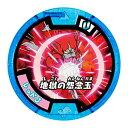 妖怪メダルU Vol.4 必殺技スペシャル レッドJ ホロ ...