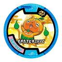 妖怪メダルU Vol.4 必殺技スペシャル ミカンニャン ノ...