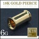 [ 18╢т е▄е╟еге╘еве╣ 6G ] 18╢т е└е╓еые╒еьев 6е▓б╝е╕ 6Ga ╦▄╩кд╬╢т е▄е╟егб╝е╘еве╣ K18 едеиеэб╝е┤б╝еые╔ есеєе║ еье╟егб╝е╣ ╢т ─уевеьеыеоб╝ е█б╝еы╖╧ ┬чдндд е╙е├е░е█б╝еы ещб╝е╕е█б╝еы екеъе╕е╩еы 18╢те┤б╝еые╔ е╫еще░ 18K ╢т18 ▓л╢т ╦▄╩к еое╒е╚ е╫еье╝еєе╚ ╣т╡щ ╝к
