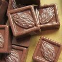 アーモンドチョコレートアクリルパーツ/1個販売 スイ
