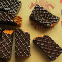 ショッピングアクリル チョコウエハースアクリルパーツ/1個販売 チョコレート 食玩 おもしろ ユニーク 面白い 個性的 アクセサリー ピアス パーツ プラスティック イヤリング 貼り付け マグネットピアス チャーム 食品サンプル ネイル デコレーション 爪 スマホ デコ電フリマ