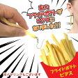 食品サンプルピアス/イヤリング(フライドポテト)(1個販売)
