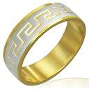 ゴールドグリークキーステンレスリング(RRR134)サイズ/26号 金色 ギリシャ文字 永遠 指輪 サージカルステンレス316L メンズ レディース ペアリング プレゼント ギフト 結婚 婚約 記念日 誕生日 ピンキーリング ファランジリング