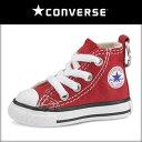 コンバース CONVERSE 正規品 スニーカーキーホルダー Chuck Taylor Sneaker Keychain ALL STAR HIGH RED
