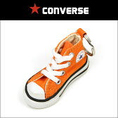 コンバース CONVERSE 正規品 スニーカーキーホルダー Chuck Taylor Sneaker Keychain ALL STAR HIGH ORANGE P01Jul16