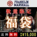 フランクリン マーシャル FRANKLIN&MARSHALL 正規販売店 メンズ 福袋 FRANKLIN&MARSHALL 15,000円福袋 (4-5万円相当 ※内容 ボトムス シャツ スエット ポロ etc)