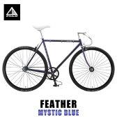 フジ FUJI 正規販売店 2015 自転車 FEATHER (SINGLE SPEED) MYSTIC BLUE 10P27May16 10P29Jul16