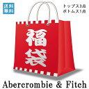 福袋 メンズ アバクロ Abercrombie Fitch 正規品 A02B B1C C0D