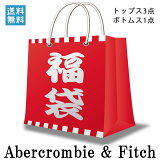 福袋 メンズ アバクロ Abercrombie&Fitch 正規品 A02B B1C C0D 10P10Jan15