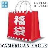 福袋 メンズ アメリカンイーグル AMERICAN EAGLE 正規品 A04B B1C C0D 10P10Jan15